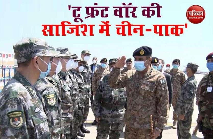 India के खिलाफ China-Pakistan ने मिलाया हाथ! पाक ने सीमा पर 20 हजार सैनिक किए तैनात