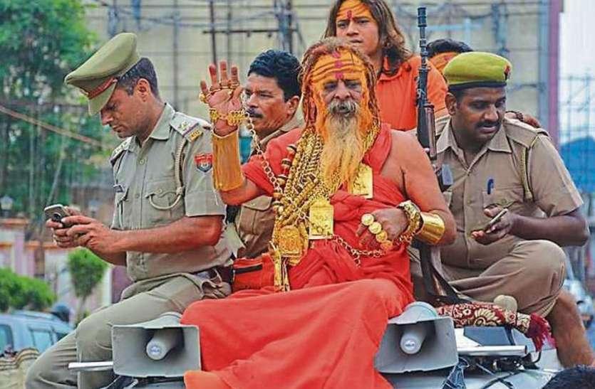 20 किलो सोना पहनकर Kanwar Yatra करने वाले Golden Baba का निधन, सुरक्षा में रहते थे 30 गार्ड