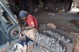 Video : नागौर के हैण्ड टूल्स उद्योग के लिए सफेद हाथी साबित हो रहा MSME
