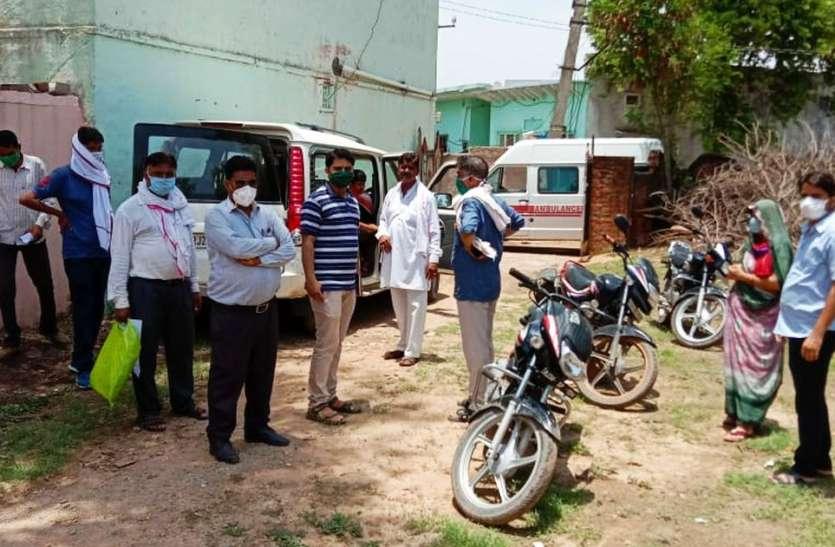 विदेश से लौटा मेडिकल छात्र व मुम्बई से आया प्रवासी श्रमिक मिला कोविड संक्रमित