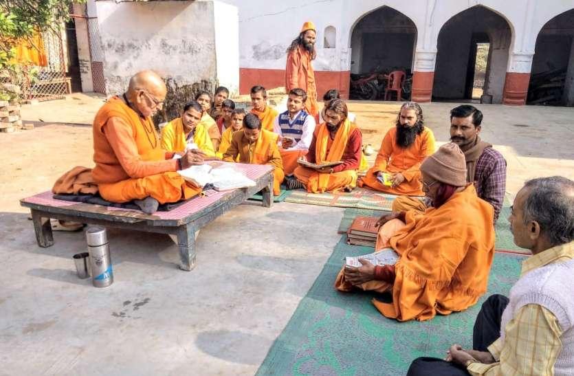 रायबरेली के गंगाघाट पर संस्कृत सीखने आते है प्रदेश के अन्य जिलों से छात्र,लेकिन भाजपा सरकार में उपेक्षा का है शिकार