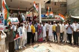 पेट्रोल-डीजल के विरोध में कांग्रेस का प्रदर्शन