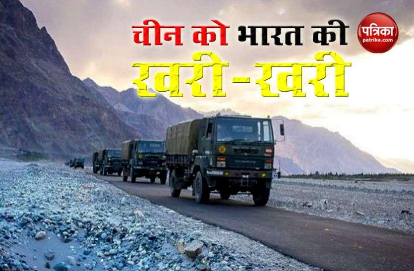 12 घंटे तक चली बैठक में भारत का दो टूक जवाब, फिंगर 4 से 8 तक के इलाके से पीछे हटे चीन