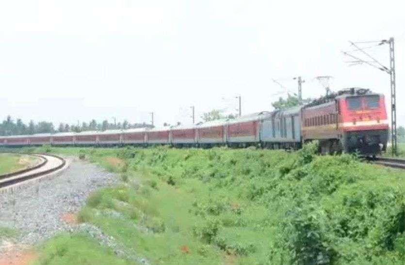 भारतीय रेलवे ने बदले टिकट कैंसिलेशन के नियम