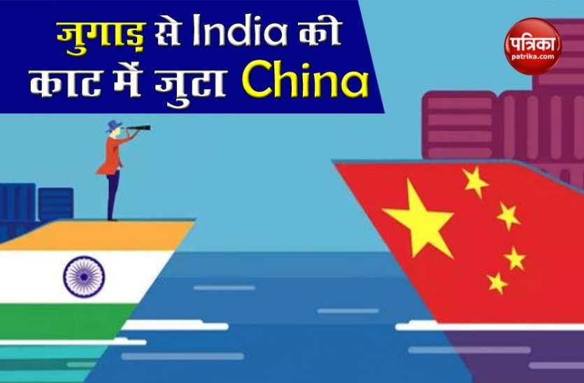 प्रतिबंधों की काट में जुटा चीन, सिंगापुर और हांगकांग के जरिए कर सकता है भारत में निवेश
