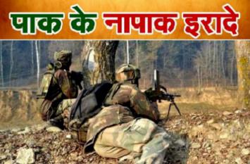 LOC पर Pakistan ने बढ़ाया सैन्य बल, सबक सिखाने के लिए Indian Army तैयार