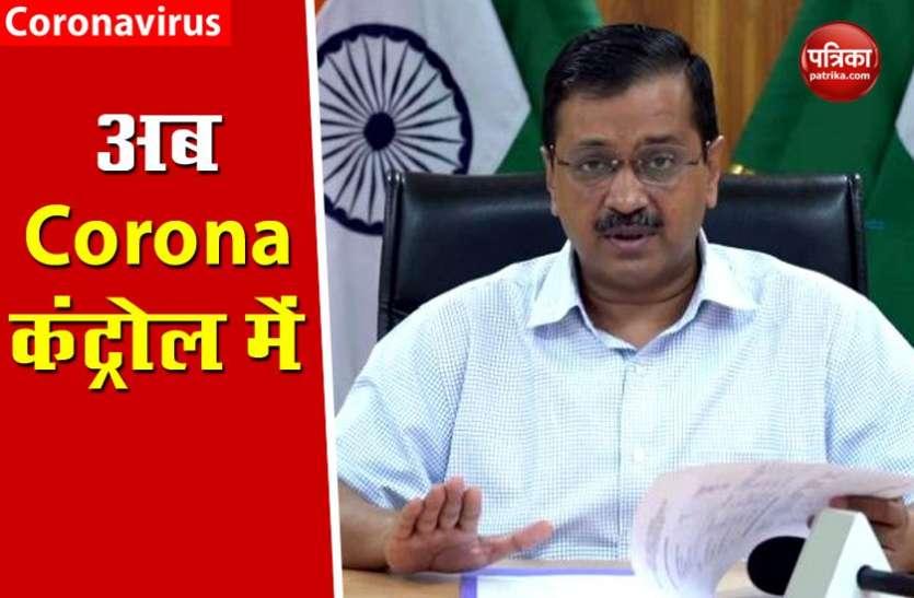 CM Arvind Kejriwal :  दिल्ली में कोरोना मरीजों की संख्या में आई कमी, रिवकरी रेट 67%