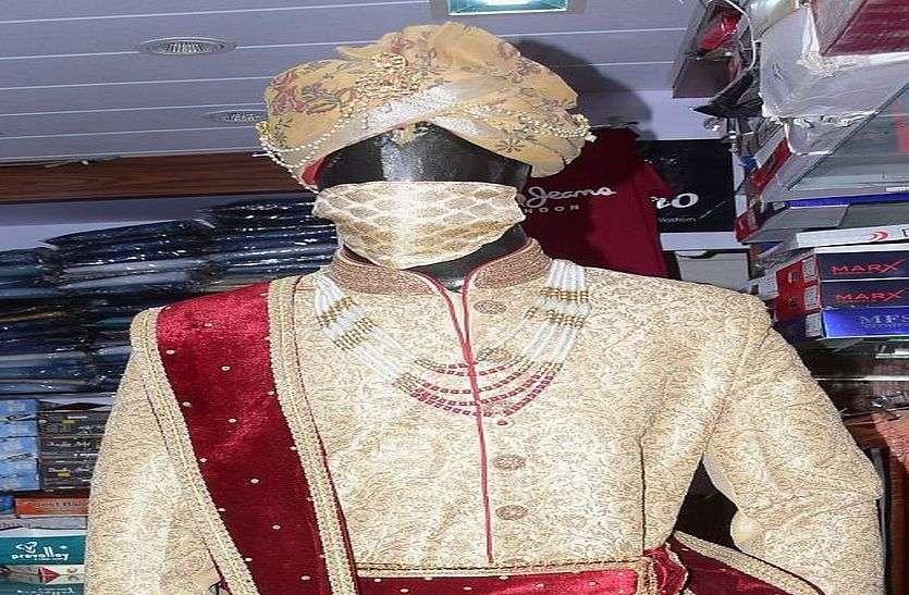 विवाह समारोह में मास्क की धाक,कई वैरायटी और डिजाइन में उपलब्ध