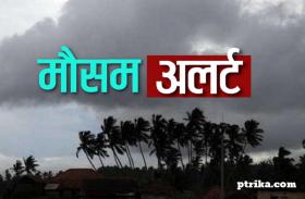 Monsoon 2020: Delhi-NCR में 4 जुलाई को बारिश के आसार, गर्मी व तपिश से नहीं मिलेगी राहत