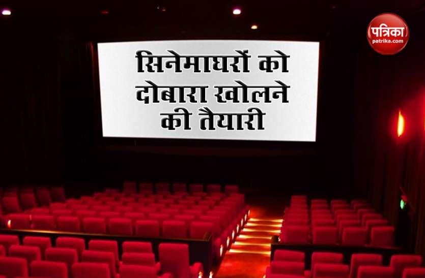 अगस्त से लौट सकती है सिनेमाघरों में रौनक, दिवाली और क्रिसमस के लिए तैयार है इन दो बड़े बैनर्स की फिल्में