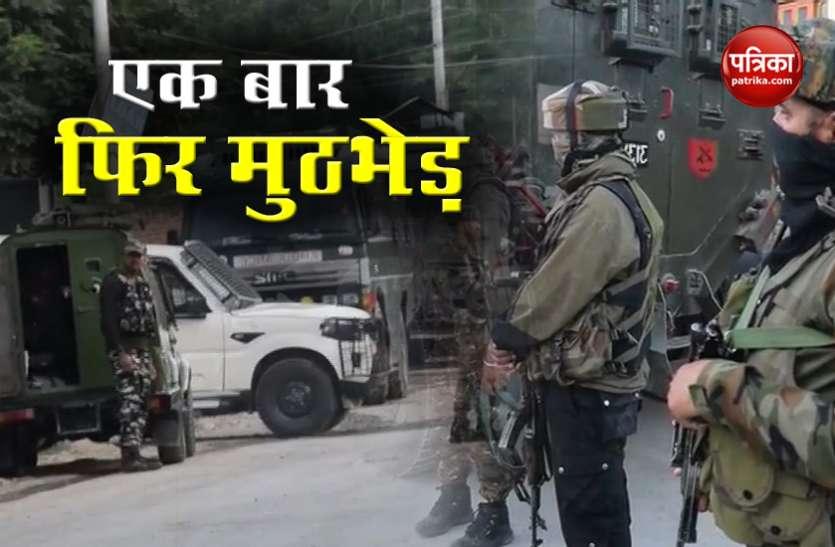 Jammu Kashmir: Tral में एक बार फिर Encounter जारी, 3 आतंकियों के छिपे होने की खबर