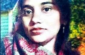 महिला के शव को लेकर एसएसपी ऑफिस पहुंच गए परिजन, जमकर हंगामा