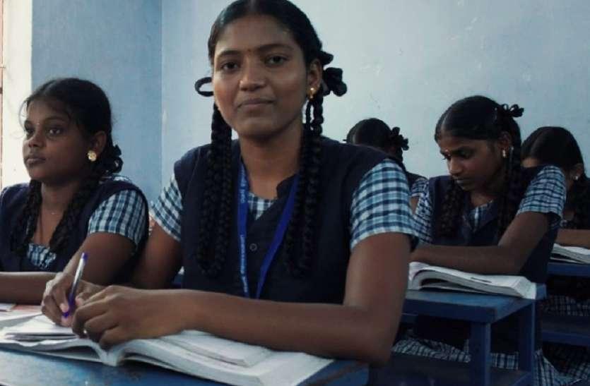 बारहवीं के परिणाम घोषित होने में होगी देरी: शिक्षा मंत्री