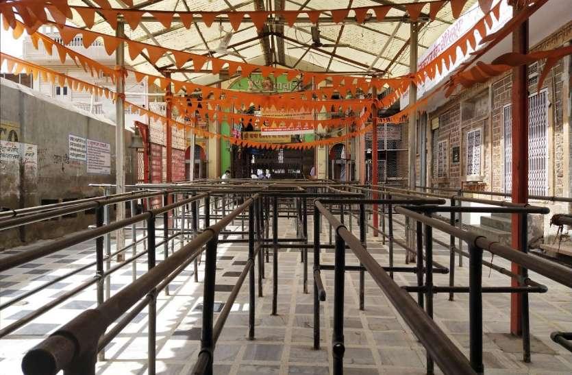 बाबा रामदेव का समाधि स्थल नहीं खुलने से हजारो भक्तों में छाई निराशा
