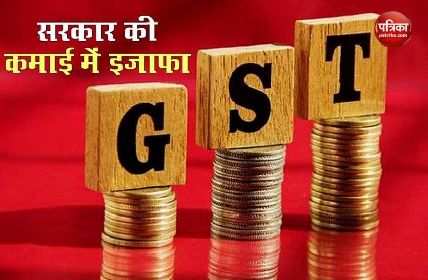 GST Collection: अप्रैल और मई की कुल कमाई के बराबर हुई जून में सरकार की कमाई