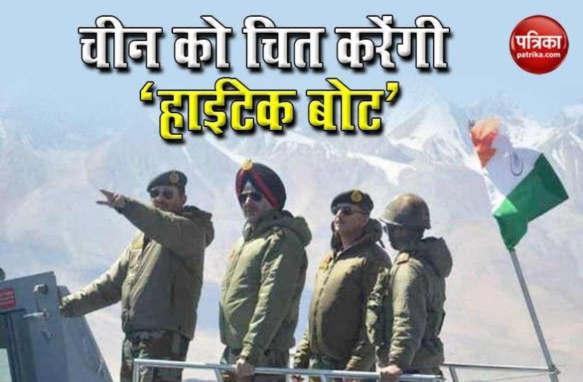 India China Tension: लद्दाख में चीन के लिए Indian Navy भेज रही High power Boats, जानें इसकी खासियत