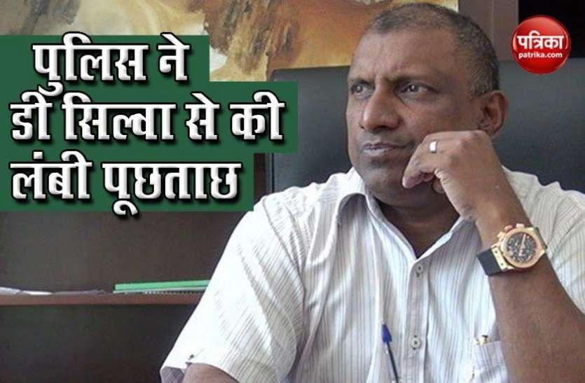 World Cup 2011 : Match Fixing के आरोप में श्रीलंका पुलिस ने की Aravinda De Silva से पूछताछ