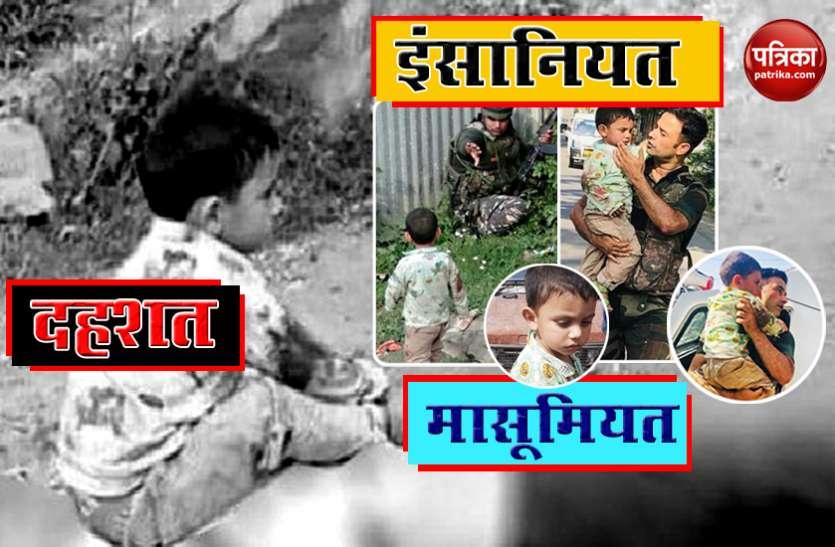 Jammu kashmir: दादा के शव पर बैठा रहा मासूम, आतंकी चलाते रहे गोली, लेकिन पुलिस ने बचाई मासूम की जान