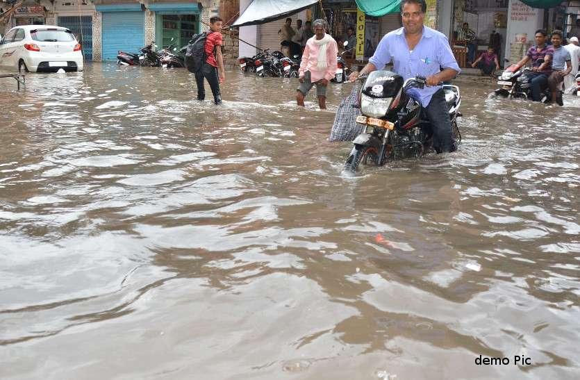 Weather Update: राजस्थान में भारी बारिश होने को लेकर आई बड़ी खबर