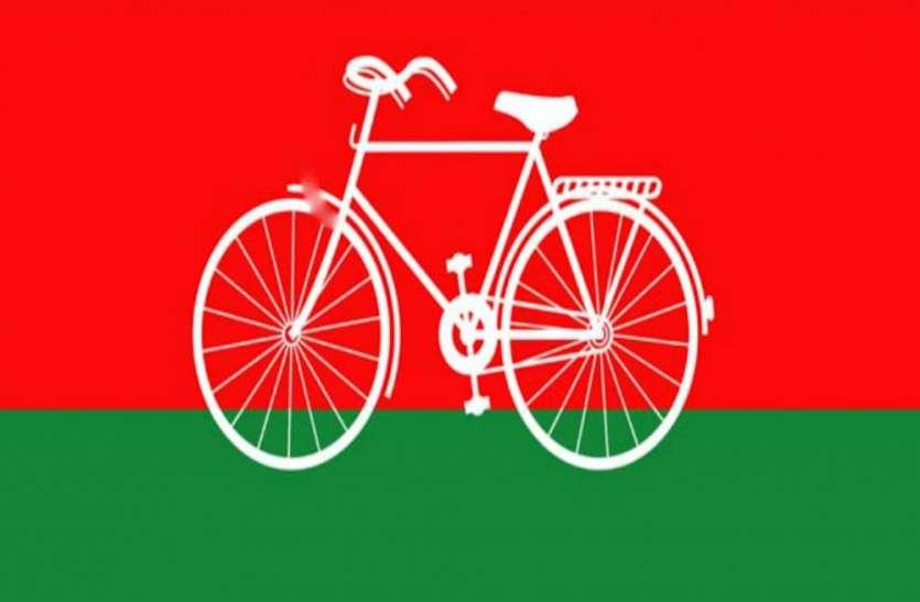 पेट्रोल-डीजल के दाम में वृद्धि के विरोध में साइकिल से डीएम कार्यालय सपा के ये नेता