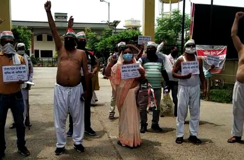 मोदी सरकार के खिलाफ कांग्रेस ने खोला मोर्चा, अर्धनग्न होकर कार्यकर्ताओं ने आंदोलन की दी चेतावनी