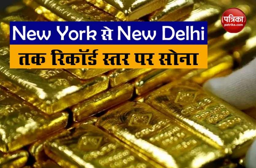 New York में 2011 के बाद पहली बार 1800 डॉलर से ऊपर गया Gold, New Delhi में भी Record Level पर सोना