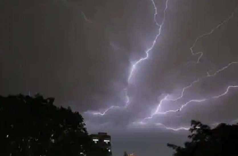 यूपी में 2 जुलाई तक बारिश का अलर्ट, मौसम विभाग ने कहा तेज हवाओं संग होगी भारी बारिश