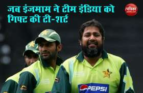 Aakash Chopra बोले, भारत-पाक खिलाड़ियों में है गहरी दोस्ती, Shoaib Akhtar के साथ है अच्छा तालमेल