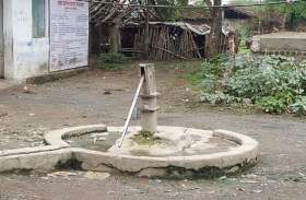 बूंद-बूंद पानी के लिए भटक रहे ग्रामीण, जल स्तर कम हुआ, हैंडपंप भी हुआ बंद