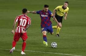 स्पेनिश लीग : मेसी ने ठोका कॅरिअर का 700वां गोल