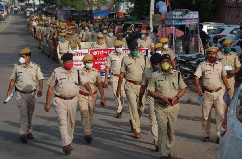 पुलिस ने रैली निकालकर दिया जागरूकता का संदेश