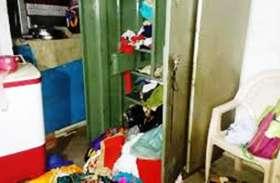 परिवार था क्वारंटीन, चोरों ने साफ कर दिया घर
