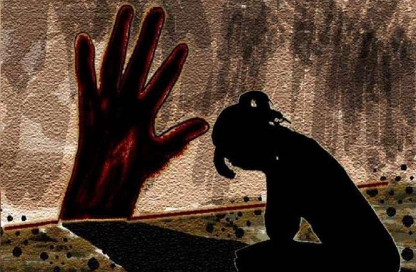 इंसानियत शर्मसार: 7 साल की बच्ची का बेरहमी से बलात्कार व हत्या,आरोपी गिरफ्तार