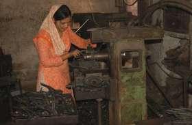 वीडियो : नागौर के इस उद्योग में महिलाएं चलाती हैं मशीनें, देखकर आप भी रह जाएंगे दंग