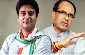 Cabinet Expansion: MP भाजपा का कांग्रेसीकरण, शिवराज पर भारी सिंधिया