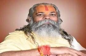 मां जैस पवित्र शब्द के साथ स्वदेशी-विदेशी का प्रयोग करना उचित नहीं : राजेश्री महंत