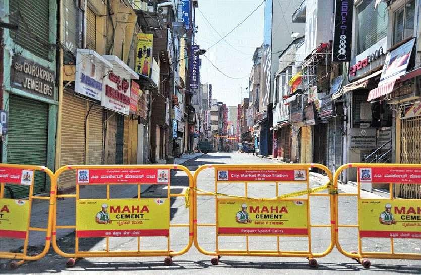 breaking : जिले में अब दो दिन बंद रहेंगे बाजार, मार्केट खुलने का भी बदला समय