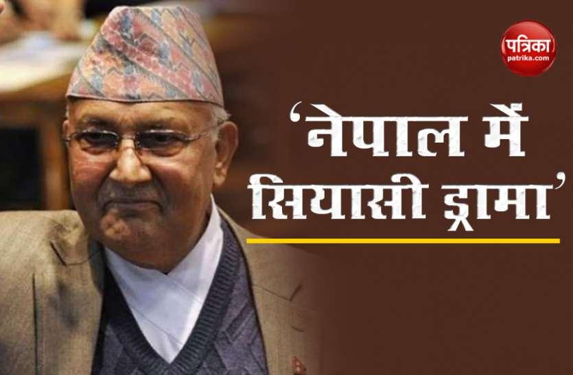 Photo of Nepal में सियासी हलचल तेज, राष्ट्रपति से मिले PM KP Sharma Oli, इस्तीफे की अटकलें तेज