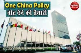 हांगकांग SAR कानून पर भारत ने यूएन में जताई चिंता, चीन को दिया इस बात का साफ संकेत