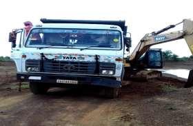 गृह मंत्री के क्षेत्र में मुरुम परिवहन की आड़ में खोद दिया तालाब का बंड, लगाया 56 हजार जुर्माना