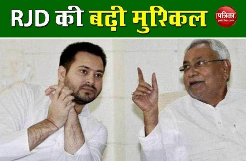 Bihar Election से पहले मुश्किल में RJD: कोरोना से जूझ रहे कई नेता, पार्टी फैसलों से नाराज तेज प्रताप