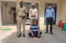 आईओसीएल की पाइप लाइन में सेंधमारी कर क्रूड ऑयल निकालने के मामले में चौथा आरोपी गाजियाबाद से गिरफ्तार