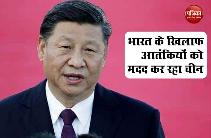 India के खिलाफ China ने लिया आतंकी समूह का सहारा! Myanmar के 'अराकान सेना' को दे रहा हथियार