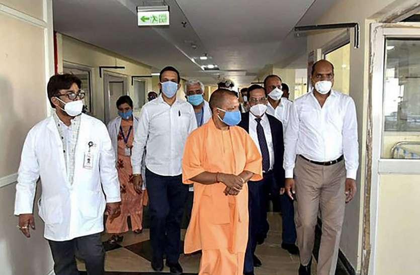 NOIDA: गौतमबुद्ध नगर में तेजी से बढ़ रहे कोरोना के मरीज, सीएम योगी ने लिखित में मांगा जवाब