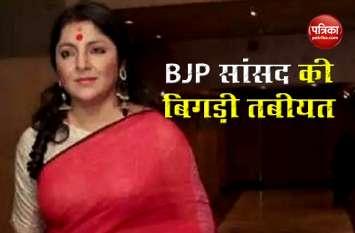 BJP सांसद और अभिनेत्री की बिगड़ी तबीयत, सामने आई बड़ी वजह