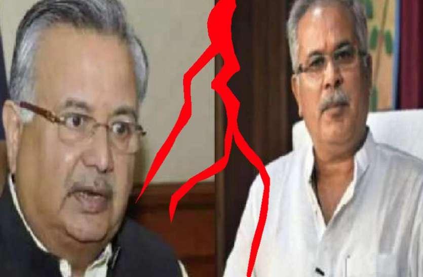 CM भूपेश पर पूर्व CM रमन सिंह का हमला, बोले - मरवाही चुनाव सरकार बदलने नहीं, सबक सिखाने के लिए