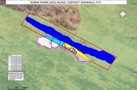 सोने की नई खदान: चकरिया ही नहीं चितरंगी का गुरार पहाड़ भी उगलेगा सोना