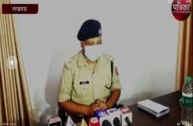 थाने के  लॉकअप में लगाई युवक ने फांसी, जांच के आदेश जारी