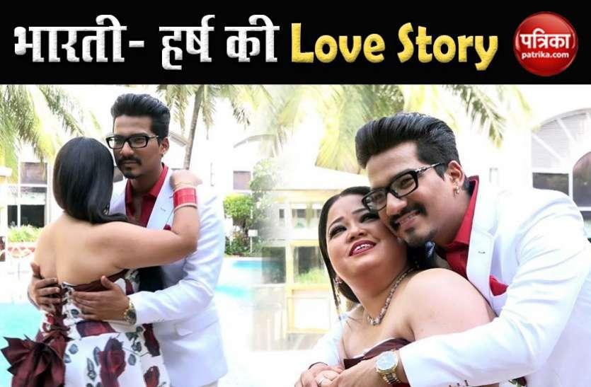 Bharti Singh Birthday: जब हर्ष लिम्बाचिया के कारण भारती हो गई थीं शो से बाहर, ऐसे शुरु हई Love Story
