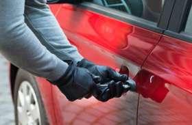 दो घंटे में तीन कारें चोरी, चौथी कार तोड-फोड़ कर छोड़ी